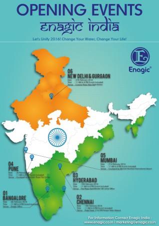 India Seminar